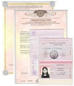 Перечень документов, необходимых для проведения независимой оценки недвижимости и имущества
